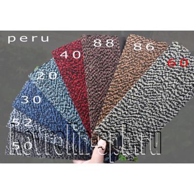 Грязезащитные покрытия Коврики влаговпитывающие на резиновой основе Перу 60х90